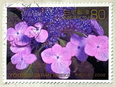 紫陽花切手