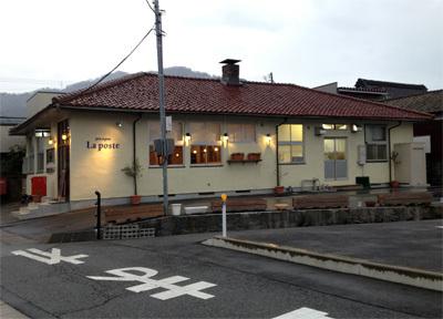 永平寺口のフランス料理店ラポスト