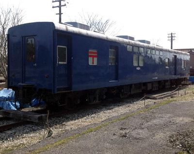 鉄道郵便車オユ10 2565