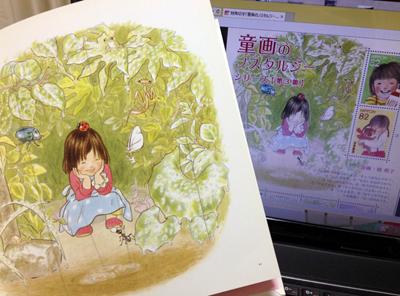童画のノスタルジーシリーズ