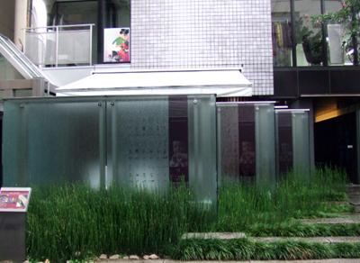 南青山の書斎館
