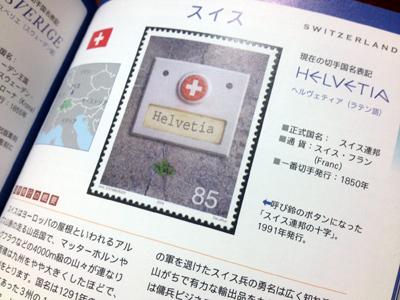 4444のコピー.jpg
