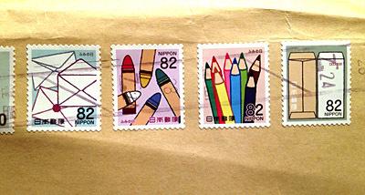 ふみの日の文房具切手
