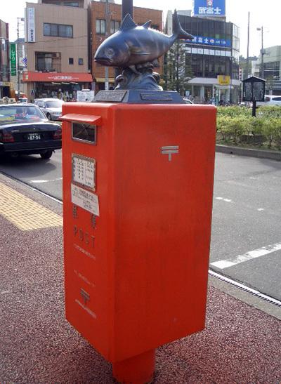 松島2のコピー.jpg