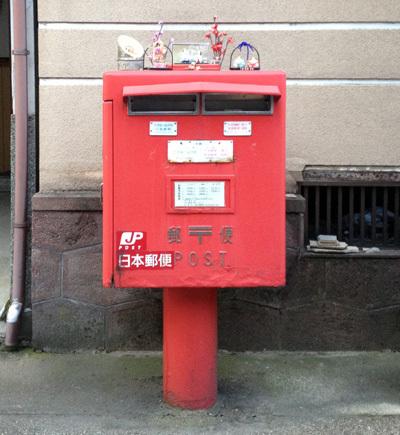 金沢のポスト