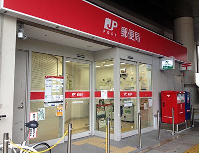大阪難波郵便局前青ポスト