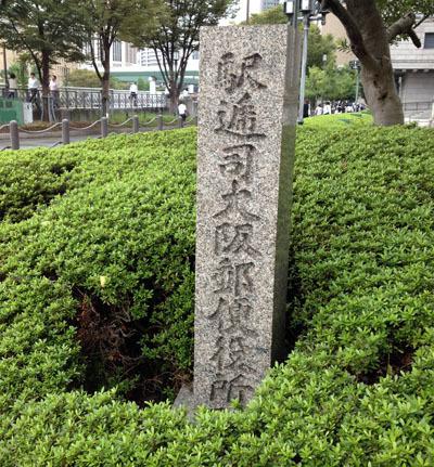 大阪古河郵便局内の青ポスト